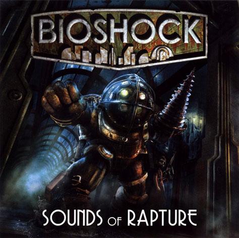 Всем желающим получить настоящее удовольстви от игры BioShock. рекомендую с